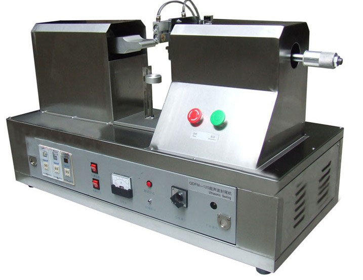 ultrasonic tube sealing machine 1
