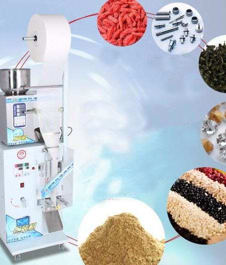 powder filling machine 5